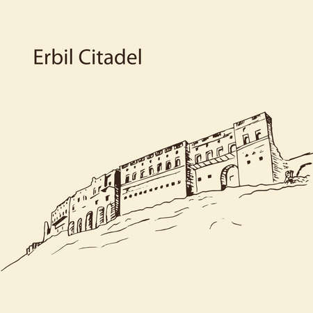 Erbil citadel Kurdistan of Iraq
