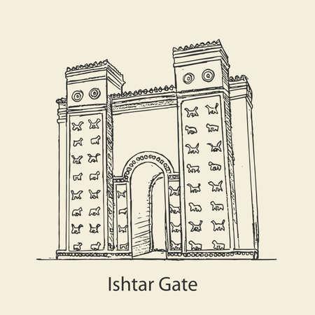 Babylon Ishtar Gate in babil-Iraq