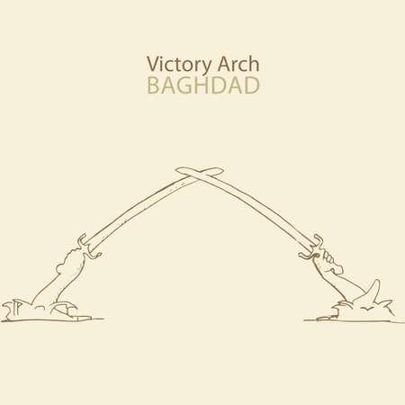 Arch of Victory, Baghdad Iraq