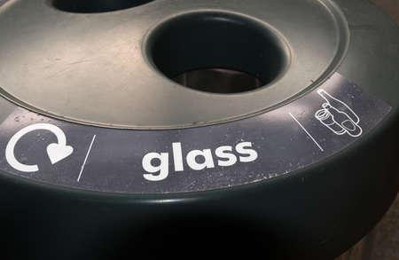 Recycling Bin - Glass