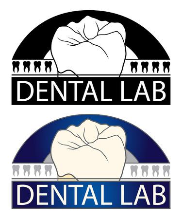 歯科ラボは、歯科ラボやすべての歯科関連のビジネスのためのデザインのイラストです。歯のグラフィックスが含まれています、黒と白とフルカラ