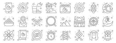 islam and ramadan line icons. linear set. quality vector line set such as lanterns, decoration, clock, decoration, qibla, quran, kettle, calendar, decoration