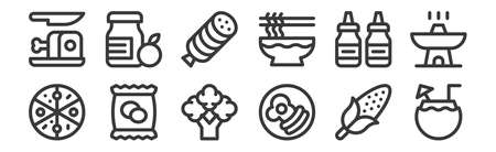 12 set of linear gastronomy icons. thin outline. Ilustracja