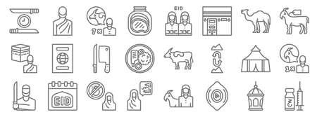 eid al adha line icons. linear set. quality vector line.