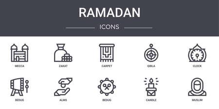 set of 10 ramadan concept line icons Illustration