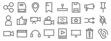 multimedia line icons. linear set. quality vector line Ilustracja