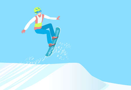 Professional Snowboarding, winter sport. Stock Photo