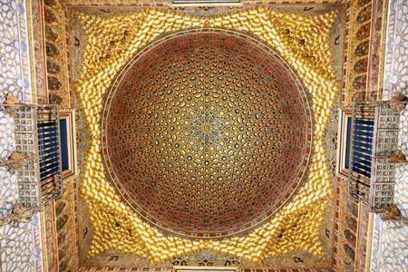 Dome du Real Alcázar de Seville, Andalousie, Espagne / Dome of Real Alcázar de Sevilla, Andalusia, Spain