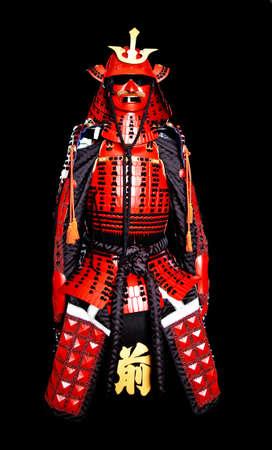 Samurai armor photo