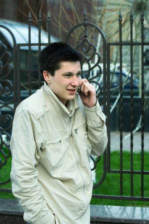 Cheerful telephone talk. Stock Photo - 1404574
