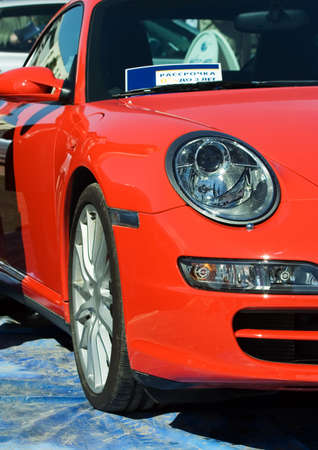 Sale of the sports automobile by installments. Stock Photo - 2330949