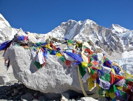 mount everest: Mount Everest Base Camp, Nepal