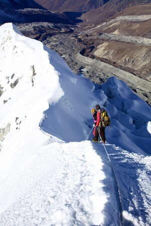 Climbing Island Peak (Imja Tse) in Nepal. Mount summit. photo