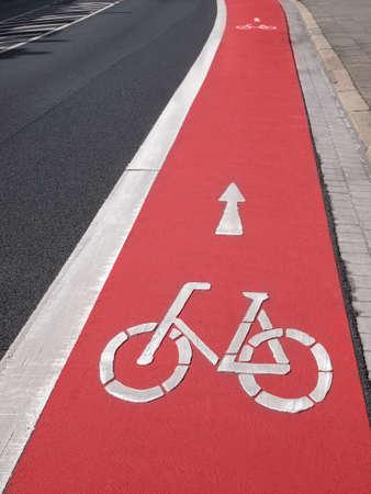 bicycle lane: bicycle lane
