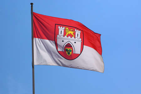 wave crest: official flag of the city of Hannover, Germany
