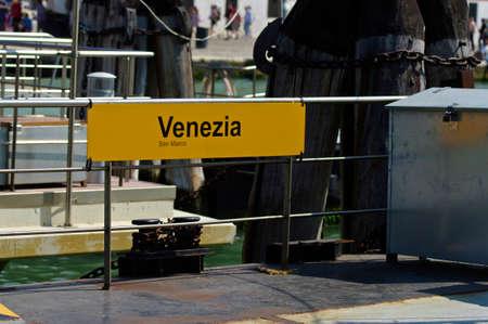 boat dock: Venice boat dock