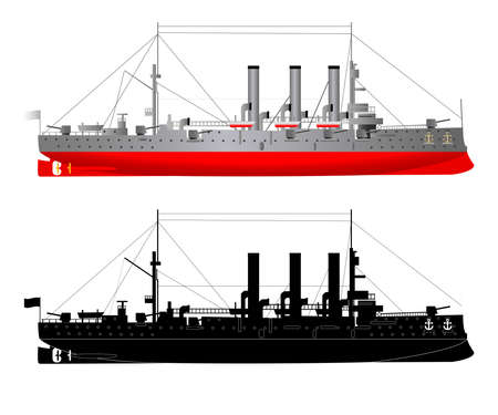 Military warship vector. Cruiser ship with big-caliber cannon on turret. Flat color illustration isolated on white background. Navy armored boat