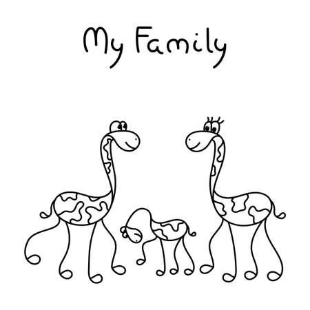 Giraffe family. My family is the inscription. African animals. Hand drawn vector illustration.  イラスト・ベクター素材