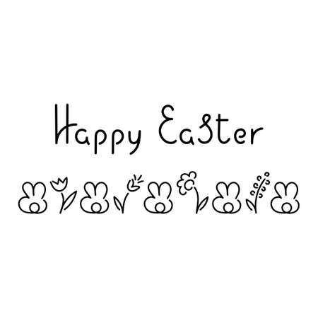 Happy Easter. Cute bunnies. Design template. Vector hand drawn illustration