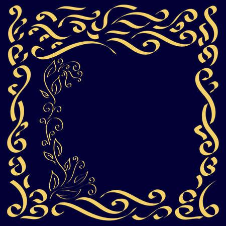 Vector decorative frame for design. Oriental style. Illustration for invitation, congratulations