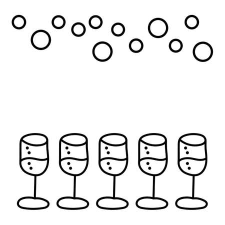 Template design with wine glasses . Place for text, Holiday theme. Vector illustration. Wine list, menu greeting card, invitation and more