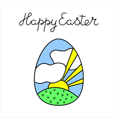 Easter egg with drawings of the sun and clouds, drawn by a child's hand. Vector background. Greeting card