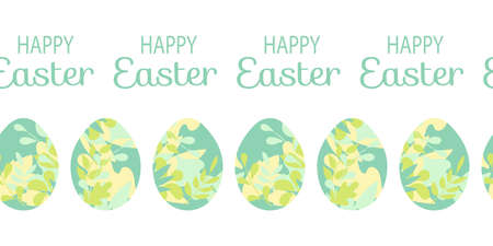 Seamless Easter border of multicolored eggs decorated with a floral pattern.Vector Hand drawn illustration in yellow and green colors  イラスト・ベクター素材