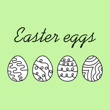 Easter eggs, coloring book. Colorings. Anti-stress drawing for adults and children  イラスト・ベクター素材