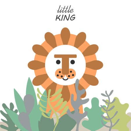 Little king. Cute lion cartoon vector illustration. Wild animal in a thicket of exotic tropical plants. Hand-drawn vector illustrations for posters, postcards, t-shirts on a white background  イラスト・ベクター素材