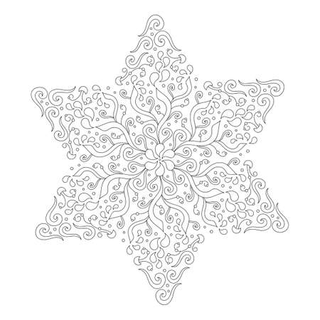 Mandala for coloring book. Paisley and plant ornaments. Form with Ethnic , Folk tribal elements. Anti-stress therapy art. Vector.
