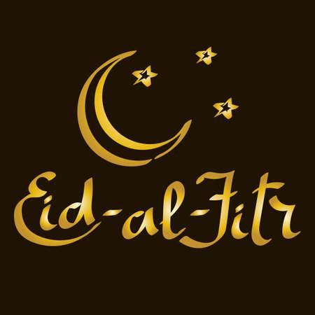 Eid-Al-Fitr mubarak greeting card vector illustration. Hand lettering.