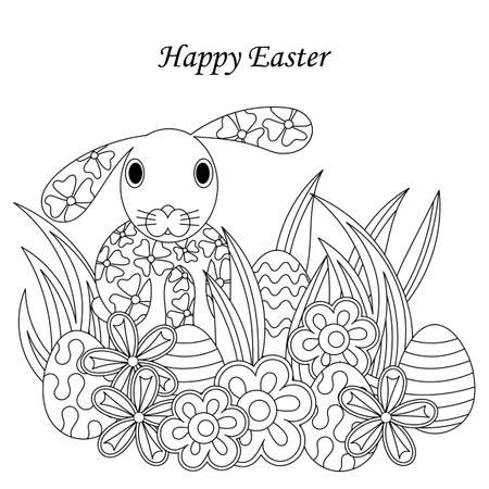 Coloring book for adults and older children, Happy Easter Card . Cute bunny, Easter eggs and flowers. Cartoon style