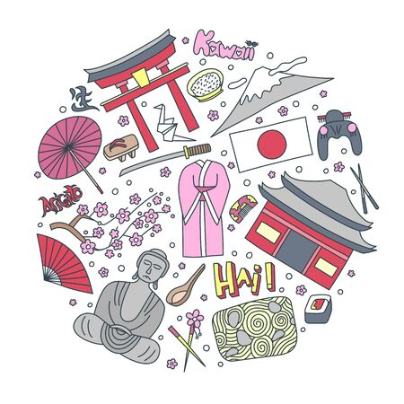 Hand drawn icons with Japan symbols - Kimono sakura flag buddha rice sushi stone garden rice origami geisha. Stickers, pins and patches in line style. Stock Photo