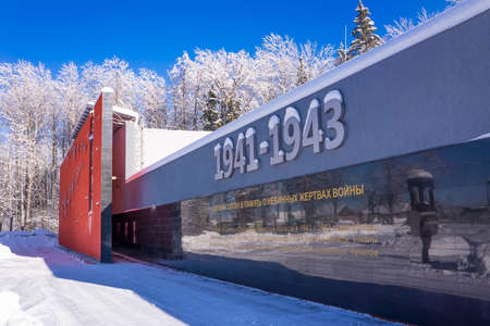fascism: KHATSUN, BRYANSK region, RUSSIA - JANUARY, 27  Museum of the memorial for the victims of fascism in Khatsun village, Bryansk region, Russia on January 27, 2013  Opened renewed on October 25, 2011 in memory of the massacre of 318 people killed by the Nazis