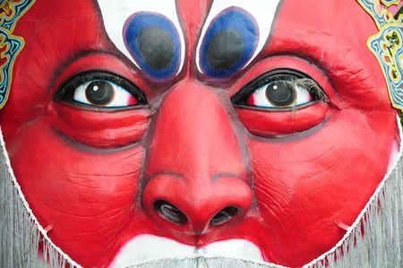 Face Mask Of Chinese Mythology Warrior Stock Photo - 5974103