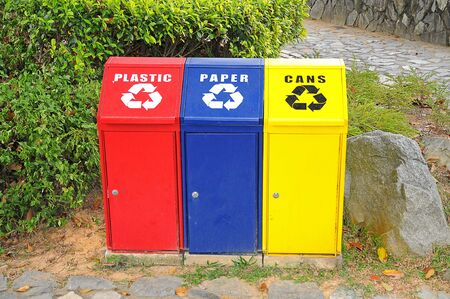 degradable: Recycle Bins Stock Photo