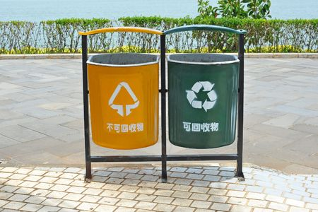 Trash Containers For Collection Of Recycle Materials Stock Photo