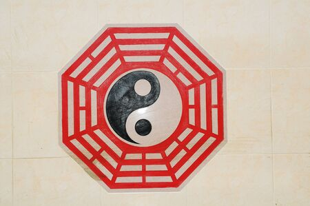 Bagua, Eight Trigram Symbol At A Temple  photo