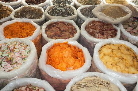 foodstuffs: Sacks Of Dried Foodstuffs For sale