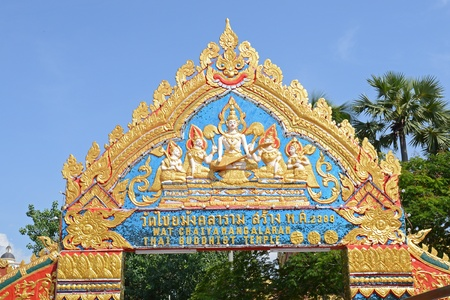 cravings: Burmese Temple In Malysia