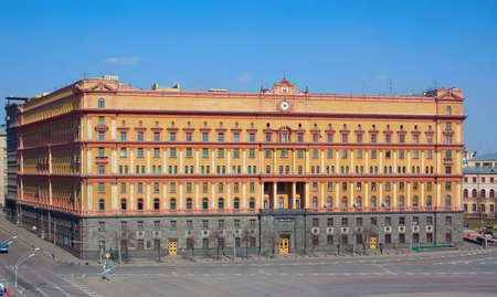 Former kgb headquarters in moscow lubyanka no people