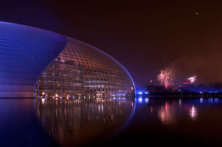 The national theatre at night in Beijing, China