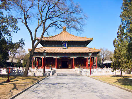 The ancient Imperial Academy in Beijing It is also the site of Kong Miao