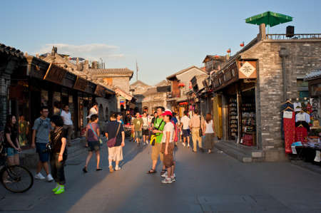 hot spot: Located in ShiChaHai (HouHai) , central of Beijing,hot spot for tourist