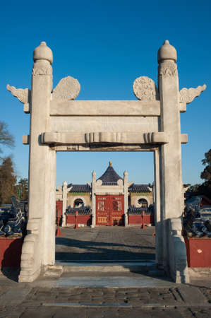 Stone gate in Temple of Heaven photo