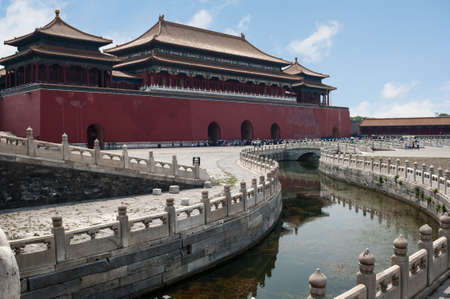 beijing: Inside of Forbidden City