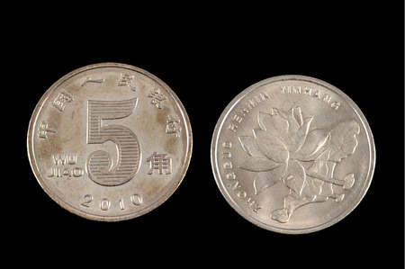 Chinese coins; 0 5 yuan Stock Photo - 15257930