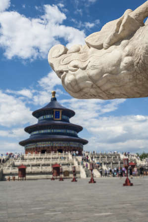 Rain outlet by dragon head in Temple of Heaven photo