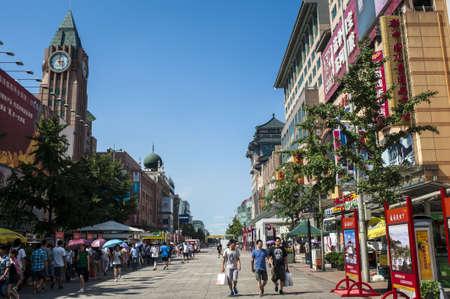 Shopping street in Beijing; Wangfujing Editorial