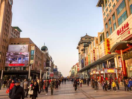 beijing: Shopping street of Beijing: Wangfujing